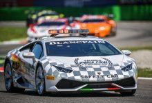 Lamborghini-super-trofeo-monza-safety-car