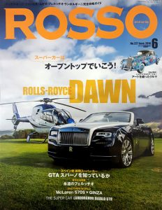rosso-magazine-may-2016